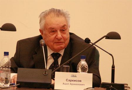 Ашот Саркисов, фото AtomInfo.Ru